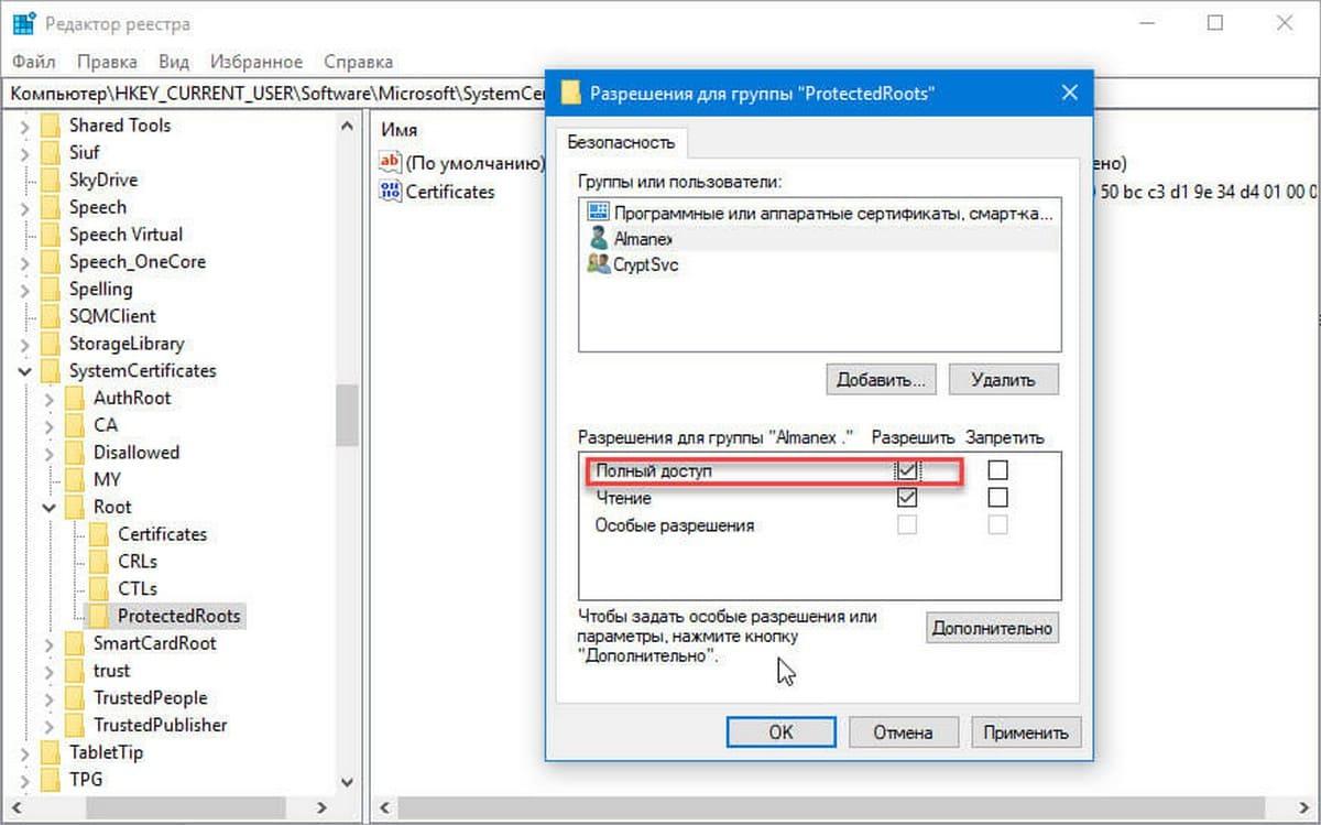 Как исправить Google Chrome в Windows 10  G-ek com