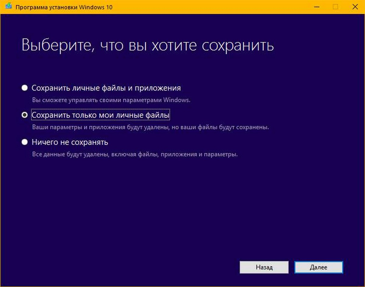 ms windows store purgecaches приложение не запустилось