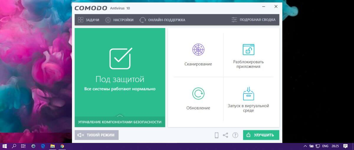 comodo antivirus download for windows 10