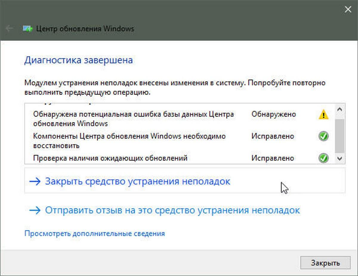 Решено: Не удалось установить Windows 10 (0x80240034) G-ek com