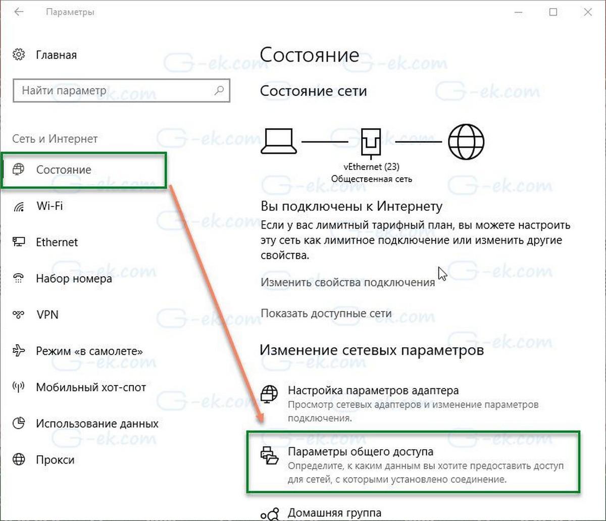 Как отключить парольную защиту в windows 10