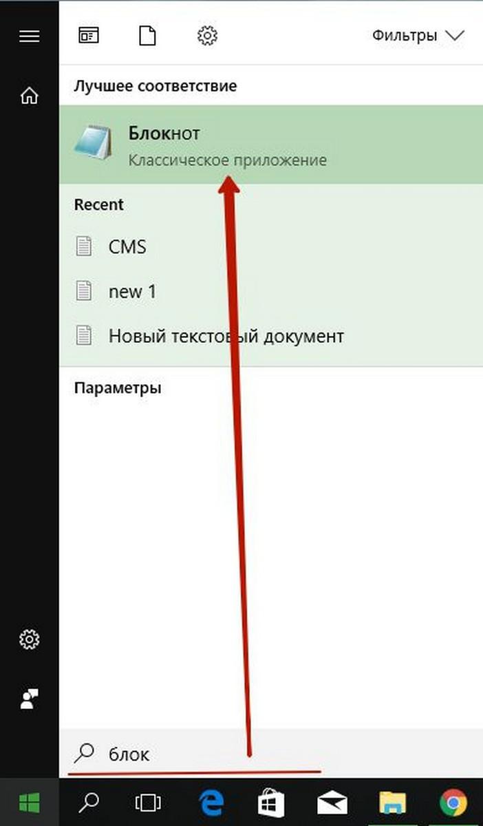 Поздравления на Зедра. ру 69