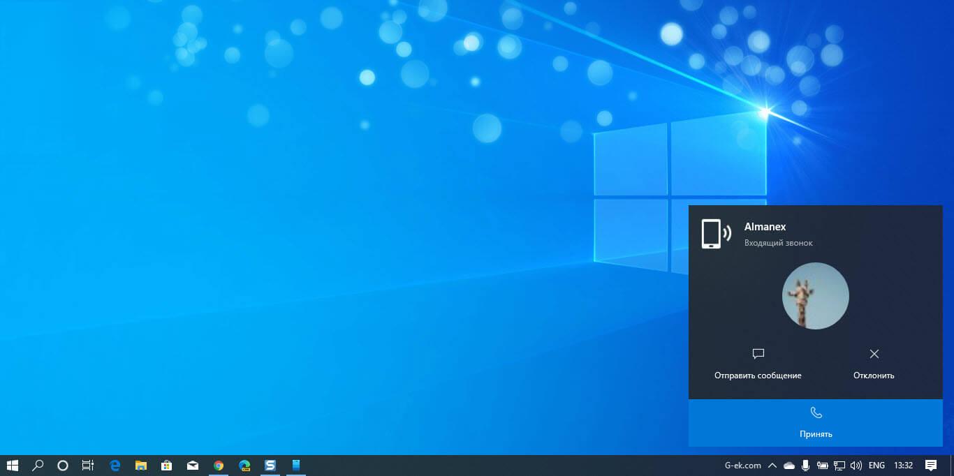 приложение starline для windows