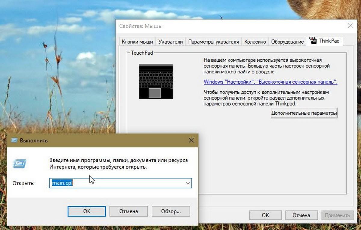 Драйвер сенсорного экрана windows 10 prestigio youtube.