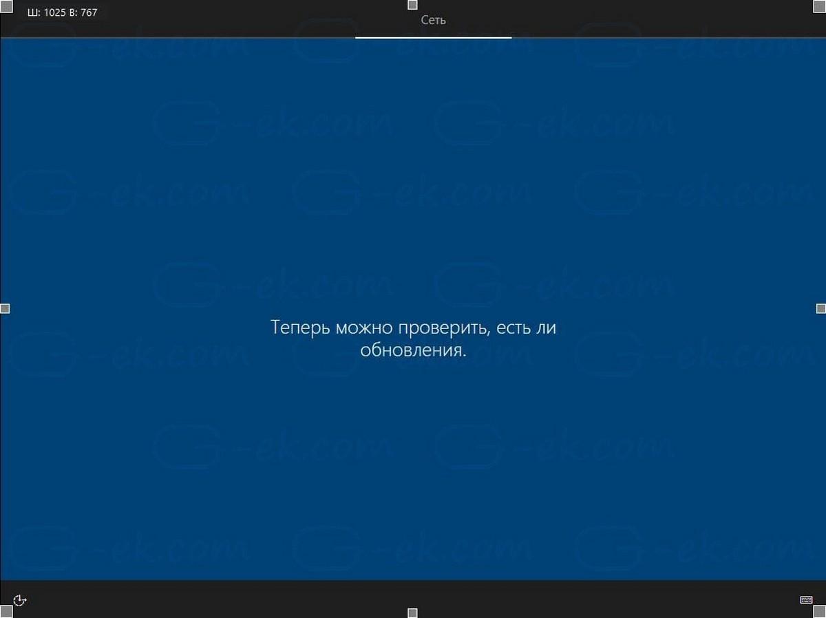 268Как windows 10 сделать чистую установку windows 10